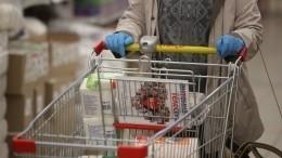 Россияне стали больше тратить денег напродукты питания всамоизоляции