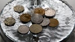 Петербуржцам упростили оплату квитанций затепло, воду иэлектричество