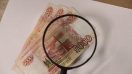 Сосед опроверг кражу денег сиделкой упокойной Аллы Мещеряковой