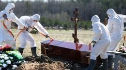 Вспышка коронавируса произошла вАдыгее после похорон «уважаемого человека»