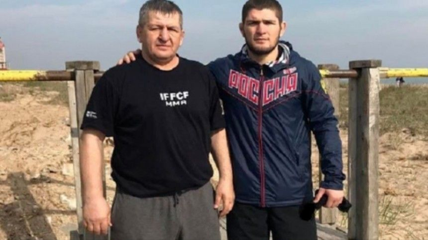 Последние данные осостоянии отца Хабиба Нурмагомедова