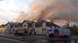 Торговый центр горит вГатчине под Петербургом— видео