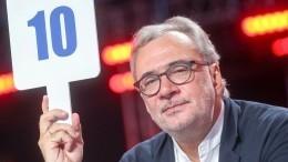 Константин Меладзе ищет замену Эрике Герцег вгруппу «ВИА Гра»