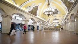 Московскому метрополитену исполнилось 85 лет