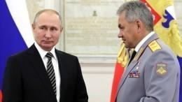 Карьера впрямом эфире: Путин подобрал Шойгу начальника медцентра вКалининграде