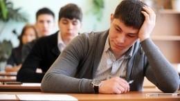 Тест: Авыбы сдали ЕГЭ-2020 порусскому языку?