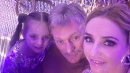Дочь Пескова иНавки записала трогательное обращение кродителям, госпитализированным сCOVID-19