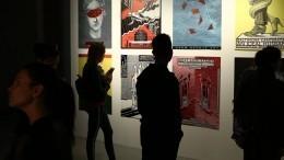 Акция «Ночь музеев» впервые прошла вонлайн-формате