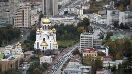 Forbes составил рейтинг самых недооцененных городов России