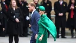 Принц Гарри иМеган Маркл начали выплачивать долг королевской семье