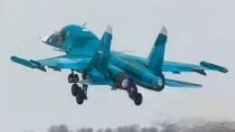 Китайские эксперты сочли российский бомбардировщик Су-34 лучшим вмире