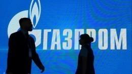 «Газпром» приступил кразработке проекта «Сила Сибири— 2»