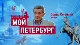 «Сам посебе Петербург, настоящий, онведь неочень большой»