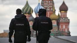 Власти Москвы аннулировали штраф инвалиду заякобы нарушение самоизоляции