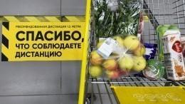 Ритейлеры предложили после снятия ограничений из-за СОVID первыми открывать крупные магазины