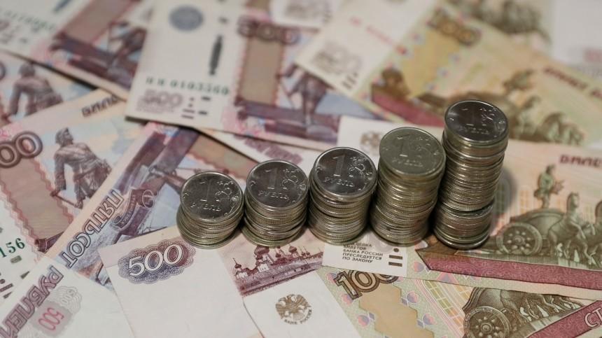 ТОП-4 знака зодиака, которым противопоказано копить деньги
