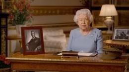 Елизавета II лишилась 18 миллионов фунтов стерлингов из-за коронавируса
