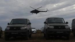 Экипаж жестко севшего вПодмосковье Ми-8 погиб— Минобороны