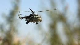 Три человека погибли врезультате жесткой посадки Ми-8 вПодмосковье