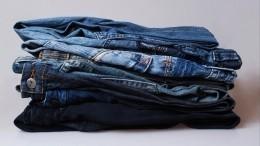 ВРоскачестве назвали лучшие бренды джинсов