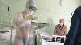 «Больные нерасположены ксозерцанию молодого тела»— Онищенко отульской медсестре вбикини