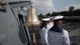 Тихоокеанский флот отмечает 289 лет содня образования