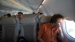 Авиаперевозчики попросили отменить правило озаполнении самолетов наполовину