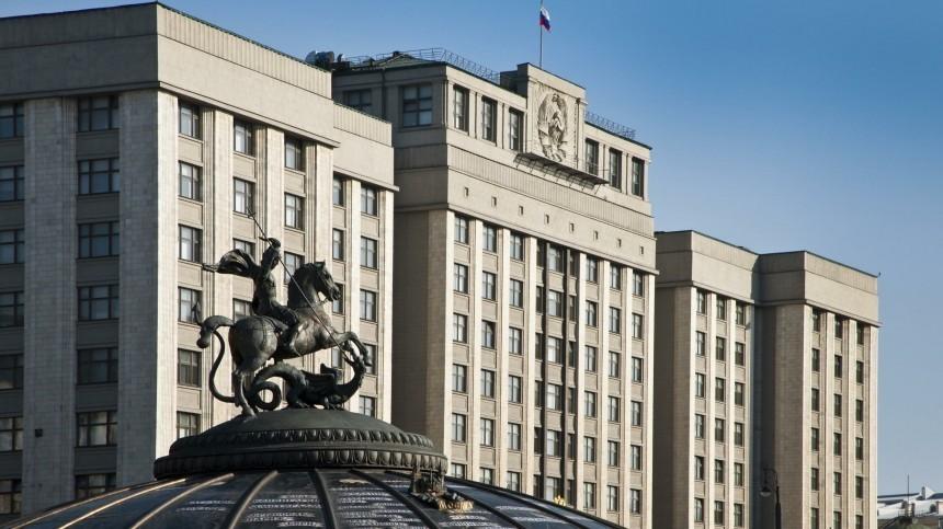 Госдума одобрила закон осоздании единого регистра сведений ороссиянах