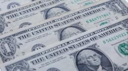 Минэкономразвития прогнозирует рост курса доллара кконцу года