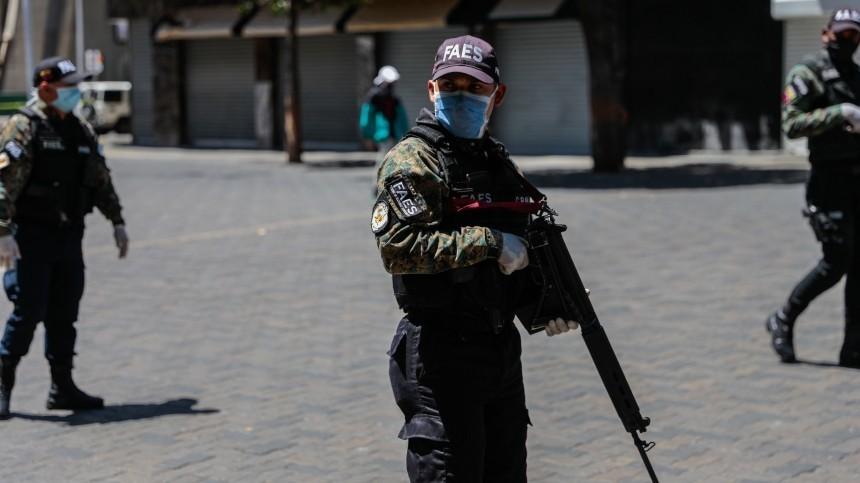 ВВенесуэле арестованы заподготовку госпереворота более 60 человек