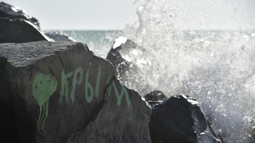 Живущие вКрыму украинцы рассказали вООН ожизни наполуострове