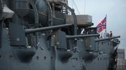 Вероломная судьба крейсера №1: «Аврора» отмечает 120-летний юбилей