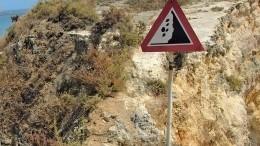 Камень соскалы упал натрех пятиклассниц наострове Итуруп