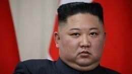 Южная Корея сообщила оновом исчезновении Ким Чен Ына