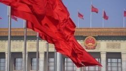 Поддержку экономики страны обсудили наВсекитайском собрании народных представителей