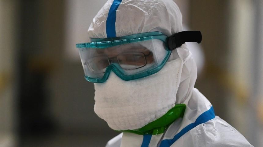 Коронавирус вРоссии имире: актуальные данные на23мая