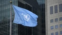 Представители Украины неявились назаседание Совбеза ООН поКрыму