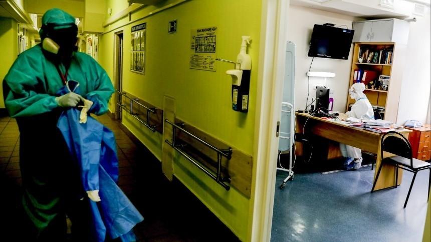 Засутки вРоссии выявлено 9434 новых случая инфицирования COVID-19