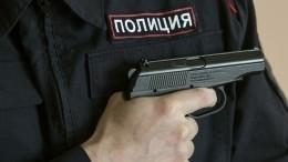 Видео сместа захвата заложников вбанке вцентре Москвы