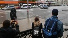 Что рассказывали очевидцы сместа захвата заложников вцентре Москвы