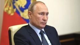 Россияне смогут проголосовать дистанционно в2020 году