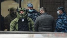 «Зовут, Леха! Требует Бузову»— захват заложников вМоскве или комедия положений