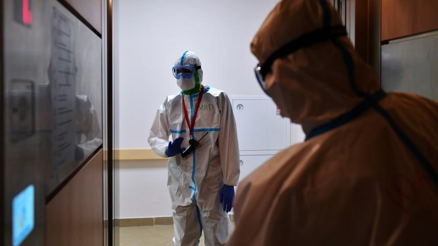 Коронавирус вРоссии имире: актуальные данные на24мая