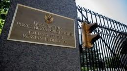 Впосольстве РФвСША призвали Bloomberg извиниться зафейк орейтинге Путина
