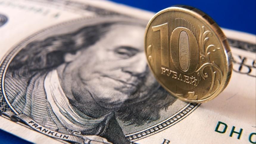 Валютный прогноз: что будет скурсами рубля кдоллару иевро вначале лета
