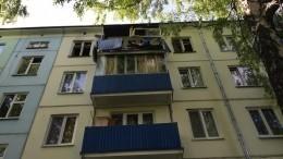 Очевидцы сообщают охлопке газа вжилом доме вКазани