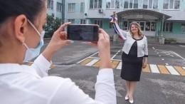 Последний звонок для российских школьников прозвенел онлайн