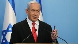 Вчем обвиняют премьер-министра Израиля Биньямина Нетаньяху?