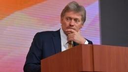 Работа издома: Дмитрия Пескова выписали избольницы