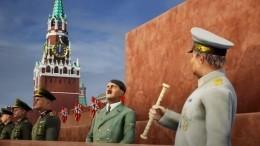 Украинские геймеры создали игру про победившего ввойне Гитлера